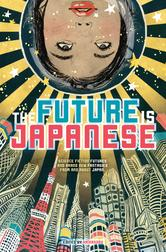 thefutureisjapanese